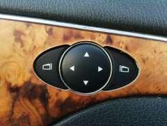 Блок управления зеркалами Mercedes E W211